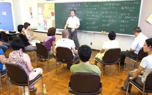 地域でやりたいことを実現するための「会議講座」